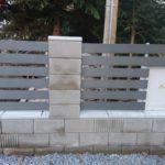 plotovky WPC neboli dřevoplast
